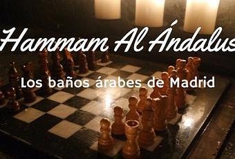 Rincones de madrid los ba os rabes hammam al ndalus paperblog - Banos arabes atocha ...