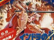 Indra Hikari Nintendo Famicom traducido inglés