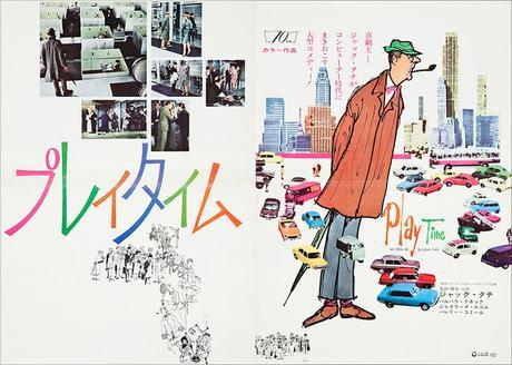Afiches del mundo: Playtime de Jacques Tati