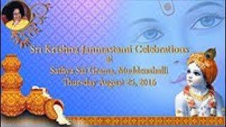 Sri Krishna Janmashtami Celebrations:14th August 2017