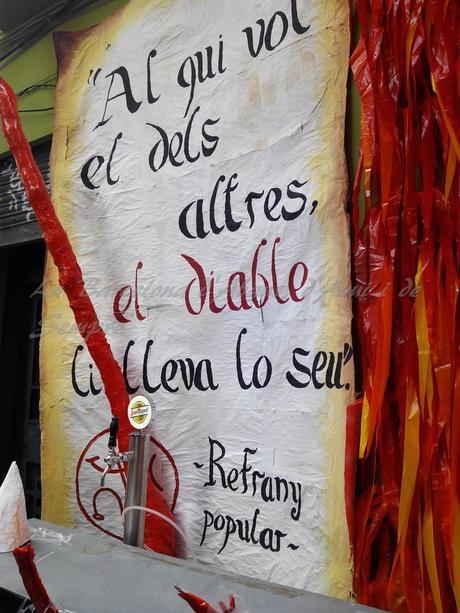 FESTES DE GRÀCIA, 200 ANYS, A LA BARCELONA D' ABANS, D' AVUI I DE SEMPRE...!!!15-08-2017...!!!