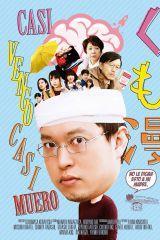 Anuncia Cinemex su 2do. Matsuri de Cine Japonés