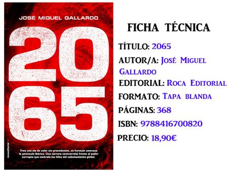 Reseña: 2065, de José Miguel Gallardo