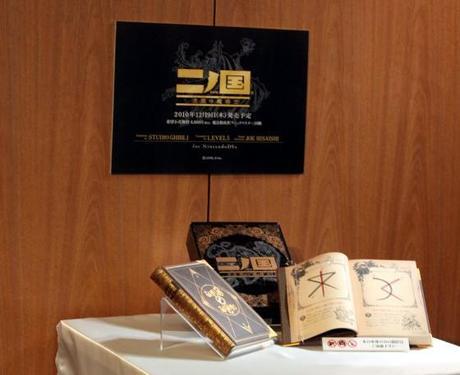 Libro de hechizos de Ni no kuni