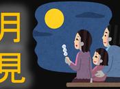 Tsukimi, observando luna Japón