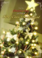 Canciones de Navidad para tocar en un Restaurante de Primera Clase (piano solo)