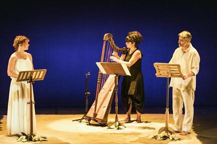 El Cantar de los Cantares: dos conferencias y un recital