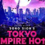 Sitges 2017: TOKYO VAMPIRE HOTEL, oda al despropósito y la sangre