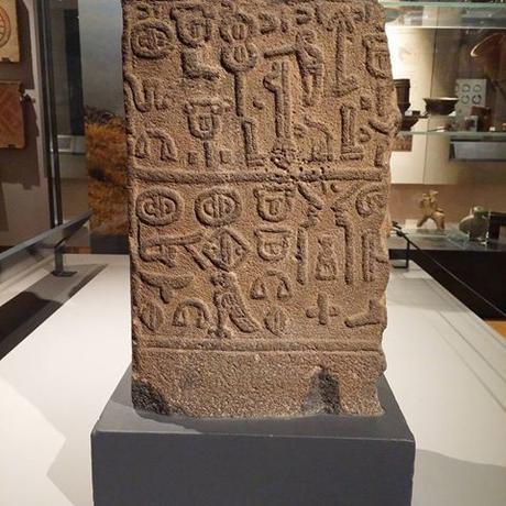Consiguen descifrar un jeroglífico escrito en Luvita de hace 32.000 años