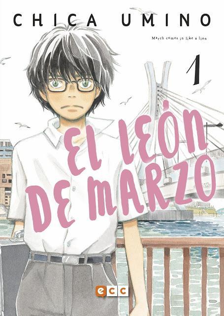 ECC Ediciones licencia 'Sangatsu no Lion' bajo el título 'El león de marzo'