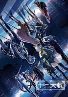 Reseña animes de temporada: 4º semana - Otoño 2017