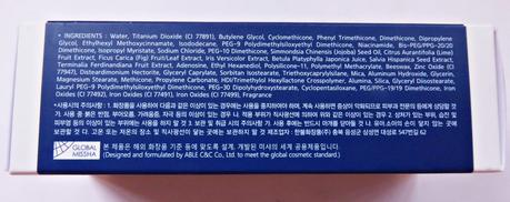 El maquillaje que las coreanas escondían II: Aqua Cover Foundation SPF20 de Missha