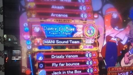 Konami y la anonimización de los compositores deBemani (Beatmania,Dance Dance Revolution)