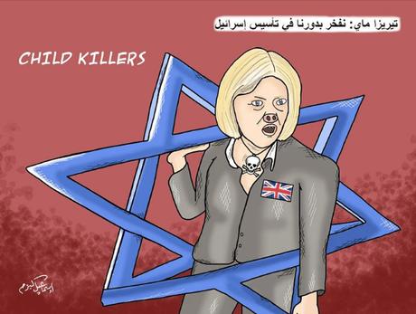 Noticias sobre el terrorismo palestino y el conflicto árabe israelí (25-31 de octubre de 2017)