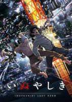 Reseña animes de temporada: 5º semana - Otoño 2017