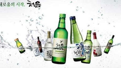 Lotte Liquor-destilados-mas-consumidos-en-el-mundo