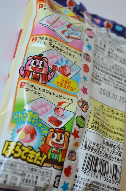 Cajita snacks Japoneses