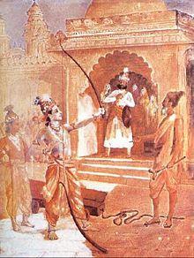 Rama (dios indio)