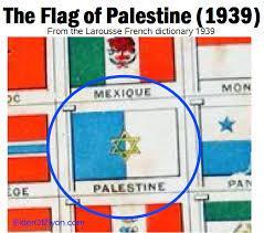 """La invención del pueblo palestino: ¿Deben los judíos reclamar las palabras """"Palestina"""" y """"palestino""""?"""