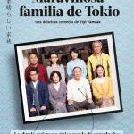 Maravillosa familia de Tokio, sencilla belleza oriental