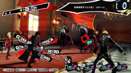 Persona 5 supera los dos millones de copias vendidas