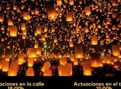 """""""Que apague luz, Teatro Timanfaya"""""""
