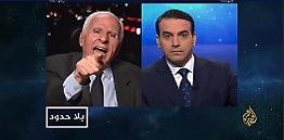 Noticias sobre el terrorismo palestino y el conflicto árabe-israelí 29 de noviembre – 5 de diciembre de 2017