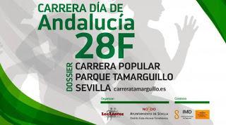 La Carrera Popular Parque del Tamarguillo 2018 tendrá carácter solidario