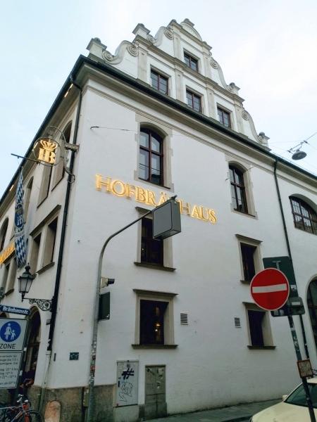 Cervecería HB - Hofbräuhaus en Munich
