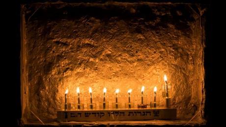 10 deslumbrantes fotos de Janucá en Israel.