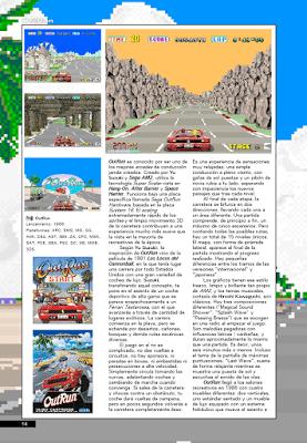 Directo para Reyes: el nuevo libro 'arcadiano' de GamesPress ya tiene fecha de publicación
