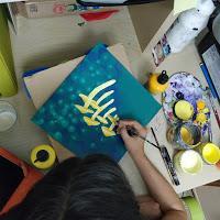 Recopilatori Il·lustracions Bolets / Recopilatorio Ilustraciones Bolets