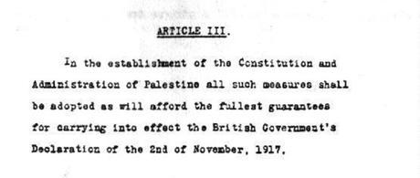 Abbas miente (otra vez): Árabes y turcos saludaron la declaración de Balfour