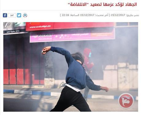 """La organización terrorista (y antisionista) Yihad Islámica quiere una  """"escalada de la intifada""""."""