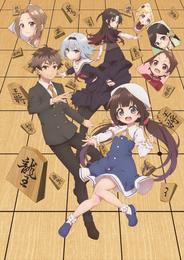 Guía de estrenos anime – Temporada Invierno 2018