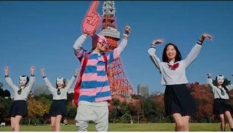 'Tokyo Bon 2020' y el japanglish