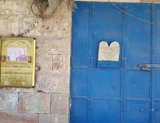 Desmontando Pallywood: la verdad sobre la calle Suhada en Hebrón.