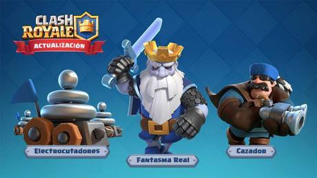 nueva actualizacion de clash royale cartas,nueva arena y mas mejoras