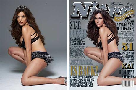 Despina Vandi Nitro Magazine Before and After
