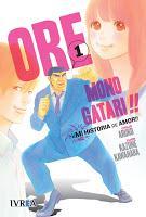ORE Monogatari!! - MI Historia de Amor - portada