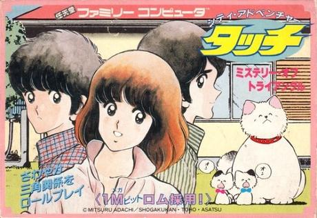 City Adventure Touch: Mystery of Triangle de Nintendo Famicom traducido al inglés