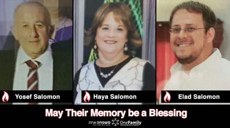 Condenado el terrorista palestino que asesinó cobardemente a tres miembros de una familia judia.