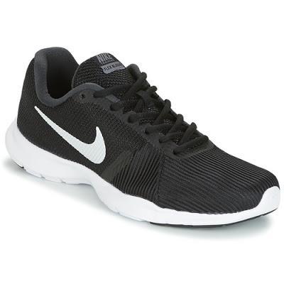 Zapatillas chulas para el gym o para vestir