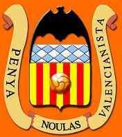 15º aniversario de la Penya Valencianista NOULAS, de Nules... próximamente...