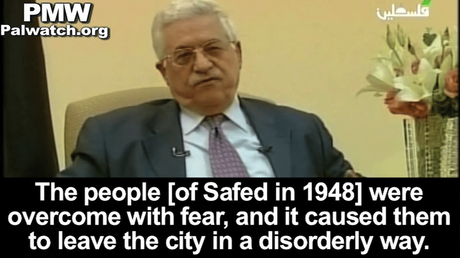 ¿Por qué el ente palestino miente a sus propios niños?