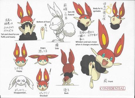 Se filtran supuestos iniciales de Pokémon Switch