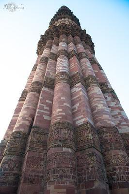 Qutab-Minar_india