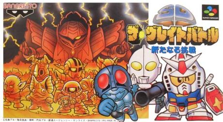 Los cinco primeros The Great Battle de Super Nintendo han sido traducidos al inglés