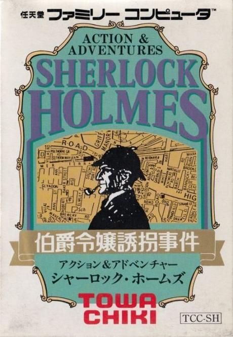 Sherlock Holmes: Hakushaku Reijou Yuukai Jiken de Nintendo Famicom traducido al inglés