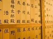 Japón Imperio Dignidad Naciente